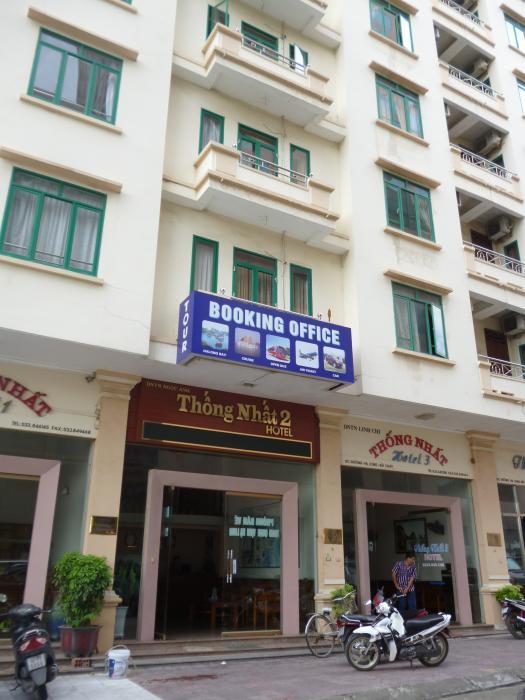 Khách sạn Thống Nhất 2 rất thích hợp với những tour du lịch giá rẻ