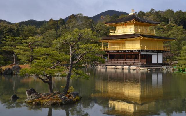 Cổ đô Kyoto, Nhật Bản